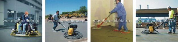 Затирка бетона затирочной машиной