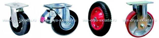 Колеса для тележек обрезиненные поворотные
